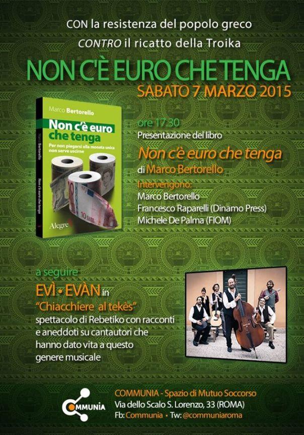 libro concerto grecia marzo 15