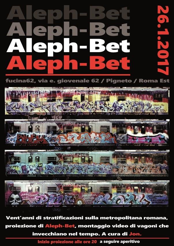 aleph-bet_26